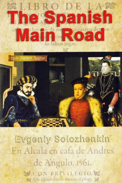 Schachbuch The Spanish Main Road - A Black Repertoire